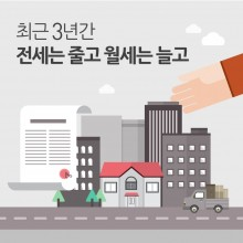 경기개발원1 썸네일-05