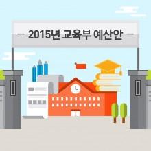 교육부최종_0919