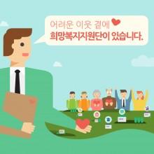 복지지원단_썸네일1