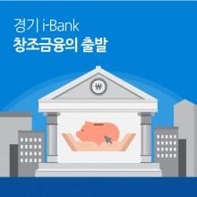 경기개발원_썸네일3