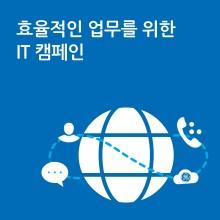 GE Korea