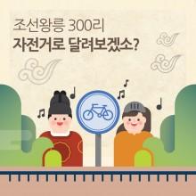 경기개발원_조선_썸네일