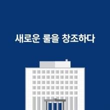 [썸네일]현대카드_새로운룰을 창조하다-01