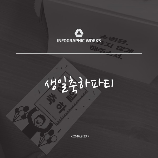 전유진 생일 표지-02-01