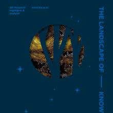인포그래픽 책자_한국기초과학연구원 표지